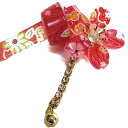 ショッピングスキー 桜かんざし スワロフスキー飾り 一本差し 結びかざり さくら 赤