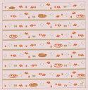 ショッピングお弁当箱 [お弁当箱包み]綿の風呂敷(ふろしき) 日本のかたち ほっこり茶 50cm 風呂敷専門店・唐草屋