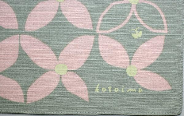 [お弁当箱包み]綿の風呂敷(ふろしき) コトイ...の紹介画像3