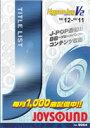 【4時間限定】【新品】【即納】(エクシング)JOYSOUND 早見本 9000シリーズ 4時間タイムセール限定特価♪