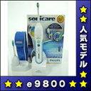 激安価格!激安59%引・送料無料,ソニッケアー人気モデル【e9800】音波電動歯ブラシ2P13Apr09