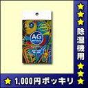 Ag_joshitsu-60