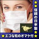 【感染予防対策】信頼の日本製ドクターマスク 50枚入★息苦しくないプロ機能装備★不織布マスク【予防1025】
