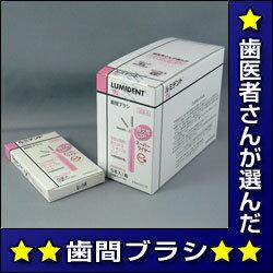 フレキシブルネック5本入×10箱