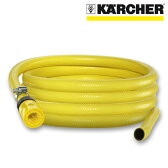 業務用 水道ホース3点セット 6m (ケルヒャー KARCHER 高圧洗浄機 業務用 高圧 洗浄機 洗浄器 水道 ホース)