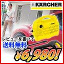 【即納】【レビューを書いて送料無料!】ケルヒャー高圧洗浄機 K2.010(KARCHER家庭用高圧洗浄器家庭用高圧洗浄器K2010)【10P28Mar12】