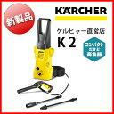 【8月20日発売】 新製品 高圧洗浄機 K