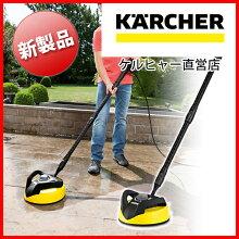 ケルヒャー家庭用高圧洗浄機用アクセサリーテラスクリーナーT350