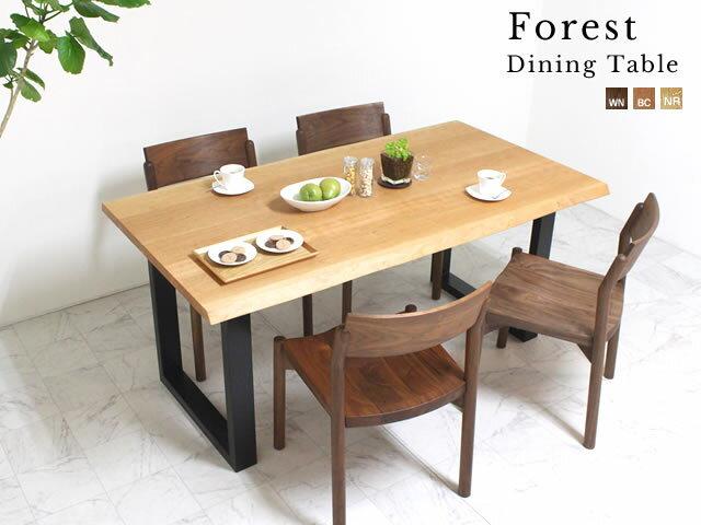 家庭のアイデア 6人 テーブル : 200センチ幅 6人掛けテーブル ...