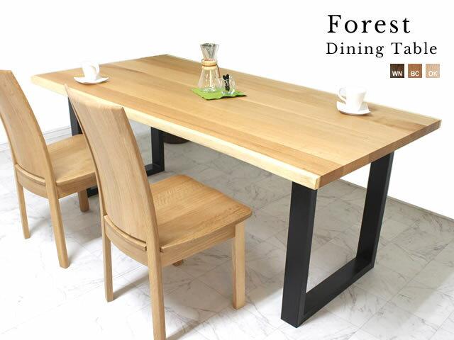 家庭のアイデア 6人 テーブル : > 210センチ 6人掛けテーブル ...