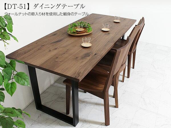 家庭のアイデア 6人 テーブル : 180センチ幅 4~6人掛けテーブル ...