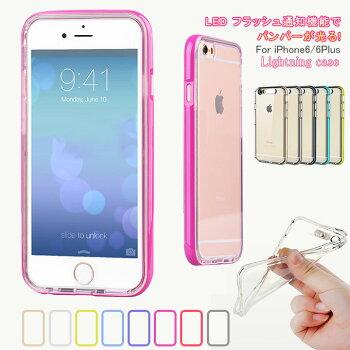 iPhone6������iPhone64.7iPhone6���С����С�������iPhone�����������ե���62�����ץ����ۥ��ۥ������ޥۥ�����4.7�����case�İ����Ƥμ���ij�ڥ����ȯ���ۡ�10���������ȯ��ͽ���