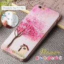 iphone7 plus ケース iphone7ケース TPUケース 花柄 クリア TPU ケース ...