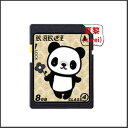 There is 12 kinds of OEM [メ] made in kung fu panda 8GB SD card 10MB S specifications Toshiba (Toshiba), but a pattern is not available