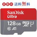 microSDカード 128GB sandisk 120mb/s microSDXCカード マイクロSDXC 128GB UHS-1 class10 FULL HD アプリ最適化 Rated A1対応 サンデ..