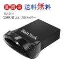 SUPER SALE期間限定!ポイント最大10倍● 256GB USBメモリー SanDisk サンディスク Ultra Fit USB 3.1 Gen1 R:130MB/s 超小型設計 ブラ..