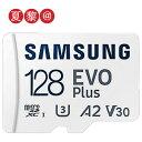 128GB microSDXCカード マイクロSD Samsung サムスン Plus Class1...