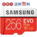 microSDXCカード 256GB マイクロsdカード S...