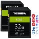 お買得2枚組 SDカード 32GB 100MB/s clas...