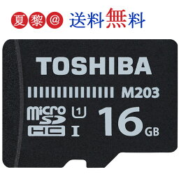 東芝 Toshiba 16GB マイクロ sdカード microSDHC Class10 <strong>microsd</strong> 16GB UHS-1対応 簡易包装 バルク品