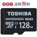 新型 128GB microSDXCカード マイクロSD T...