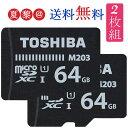 2SET 東芝 64GB microSDXC カード 64G...