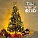 クリスマスオーナメント クリスマス デコレーション トナカイ ベル リボン プレゼント クリスマス飾り karei 【宅配便発送】