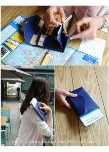 【全品送料無料】パスポートケーストラベルグッズ合皮素材シンプル収納ケースポーチバッグ使い勝手【メール便発送】