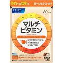 FANCL ファンケル マルチビタミン 30日分 30粒 × 1個 マルチビタミン 葉酸・コエンザイムQ10