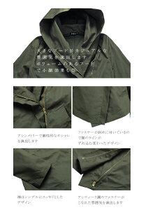 【全品送料無料】ジャケットブルゾンコートライダースレディースパーカーフード付き長袖【メール便発送】