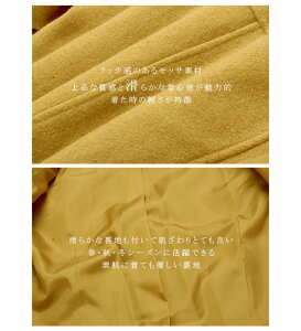 2WayPコートアウターピーコートトレンチトレンチコートAラインベルト飾りママコートレディース【宅配便発送】