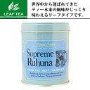 モルティー&クリアーな銘茶【2014年シュープリームルフナ】缶入り リーフ40g