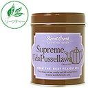 のど越しの良いミディアムボディー紅茶 NEW【2014年シュープリームウダプッセラワ】缶入り リーフ50g