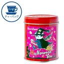 ハロウィンティー 缶|カップ用ティーバッグ8p入り