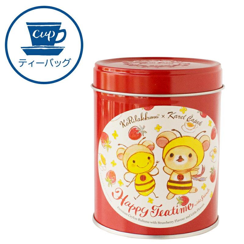 コリラックマコラボ ハッピーティータイム 缶