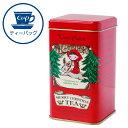 メリークリスマスティー 缶 カップ用ティーバッグ8p入り