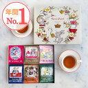 楽天カレルチャペック紅茶店All About Tea缶(ティーバッグ30p)