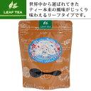 【 ハッピーバニラ 】Pack/100g_