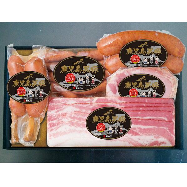【黒豚】【鹿児島】【ギフト】黒豚ハムセット B-...の商品画像