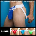 PUMP!Fuel Royal Red Green Blue jock