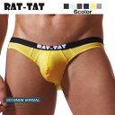 RAT-TAT (ラットタット) ストレッチコットン ボリュームフロント ソフトブリーフ メンズ ローライズ 男性下着 パンツ 無地