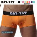 ショッピングトリートメント RAT-TAT (ラットタット) SWEAT TREATMENT BOXER ROICA TWIN COT UV ボクサーパンツ メンズ ローライズ 男性下着 パンツ 消臭繊維 機能性下着 速乾 汗対策 無地