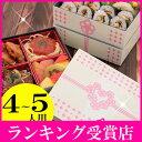 早期特典の取箸付き!しかも箱入り!日本製三段重箱 おしゃれでハートがかわいい重箱でおせちも豪華に お正月をモダンに彩ります新生活 新学期