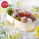 タイムセール3240→1976円 送料無料 [お弁当箱 曲げ...