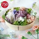 ★TIMESALE3456→2300円★[送料無料]お弁当箱...