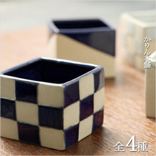 小鉢 角型モダン珍味入れ 全4種
