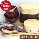 ★TIMESALE5000→4700円★[送料無料][福袋]...