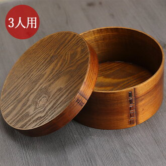 Bending magewappa boiled-rice container [3 people for] bun 1600cc natural wood and Cedar scented magewappa boiled-rice container-porcelain rice keeper / bending magewappa boiled-rice container / magewappa boiled-rice container sale / %OFF// wooden tablew