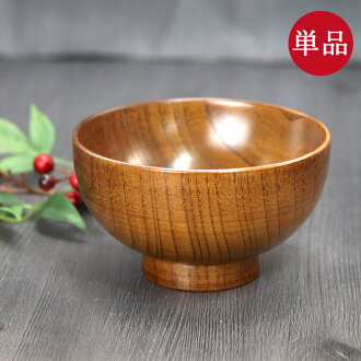Bowl [capital soup: soup and Bowl / Bowl / miso soup bowl / wooden / %OFF/ 50 / sale/sale / %OFF// wooden kitchen /fs3gm
