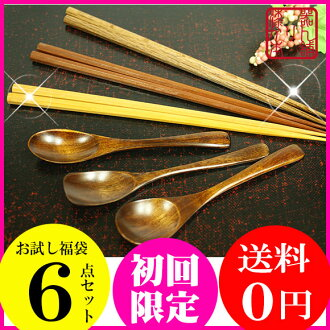 \1050 yen to 900 yen and spoon cutlery bag 5 book set / spoon / fork / cutlery / shipping / sale / %OFF// wooden kitchen /fs3gm